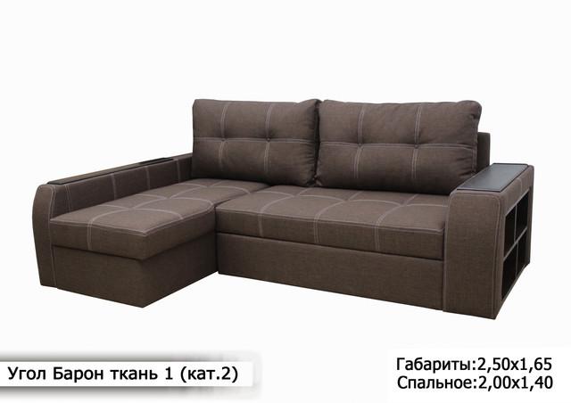 """Угловой диван """"Барон"""" фабрика """"Мебель Софиевки"""""""
