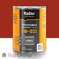Грунтовка антикороззионная алкидная «ГФ-021» красно-коричневая 0,9кг Ролакс