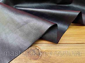 Кожа натуральная лицевая ИТАЛИЯ т.1,2-1,4мм цвет черный