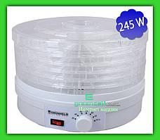 Электрическая сушка GRUNHELM BY1102 245W сушка для фруктов