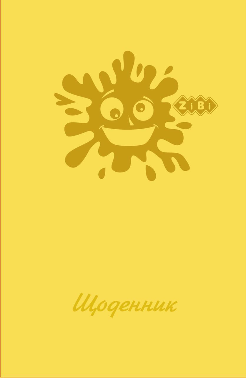 Дневник школьный smile, в5, 40л, тверд. обложка, матовая ламинация, kids line
