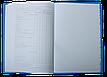 Щоденник шкільний SMILE, В5, 40арк, твердий. обкл., матова ламінація, KIDS Line, фото 4