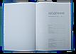 Щоденник шкільний SMILE, В5, 40арк, твердий. обкл., матова ламінація, KIDS Line, фото 5
