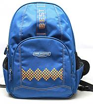 Рюкзак ортопедичний S, Dr.Kong Z206, синій ранець