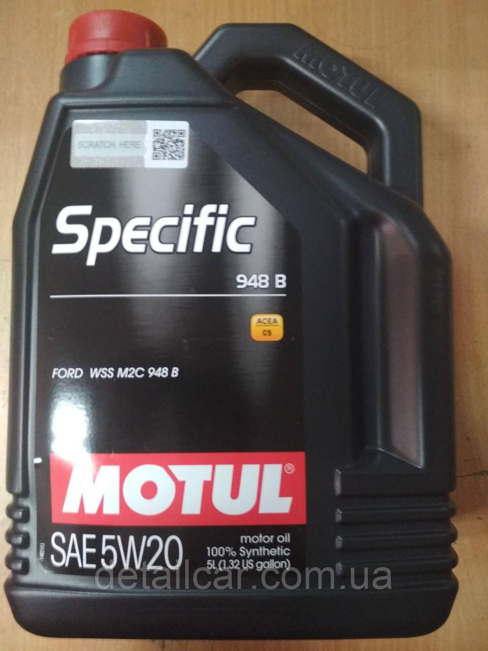 Синтетическое моторное масло MOTUL 5W20 Specific (5L) (FORD WSS M2C 948-B) 867351 - Франция, фото 1