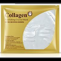 Гидрогелевая коллагеновая маска. Nourishing crystal Collagen Mask bioaqua