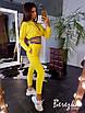 Прогулочный повседневный костюм,брюки и укороченная кофта, фото 2
