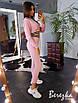 Прогулочный повседневный костюм,брюки и укороченная кофта, фото 8