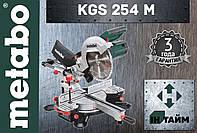 Торцовочная пила METABO KGS 254 M