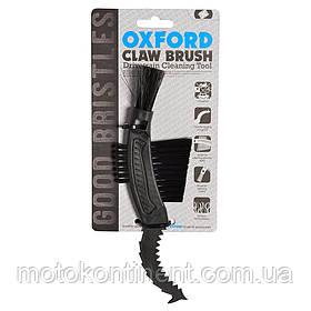 Щетка для чистки цепи и звезд мотоцикла  OXFORD Claw Brush OX245