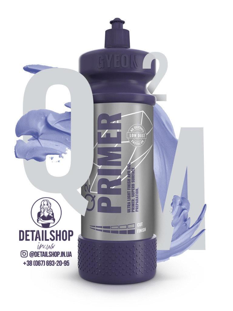 GYEON Q²M Primer «Праймер»  - полировальная паста с содержанием керамики