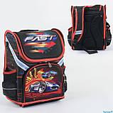 Рюкзак школьный каркасный С 36184 (50) 1 отделение, 3 кармана, спинка ортопедическая, 3D изображение  Размер у, фото 3