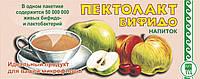 Пектолакт Бифидо Арго (пищеварение, дисбактериоз, пектин, пищевые волокна, запоры, гастрит, интоксикация)