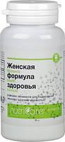 Женская Формула Здоровья США Арго (для женщин, гормональный дисбаланс, витамины, микроэлементы, рост волос)