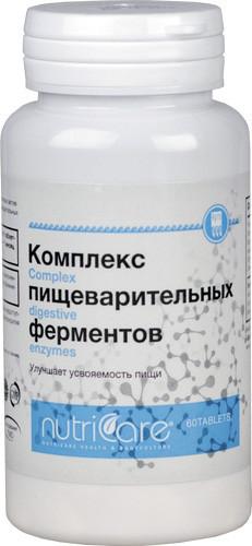 Комплекс пищеварительных ферментов Арго США (нормализует пищеварение, дисбактериоз, диарея, метеоризм, изжога)