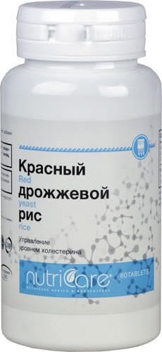 Красный дрожжевой рис Арго США (нормализует холестерин,атеросклероз, жировой обмен, инфаркт, кроветворение)
