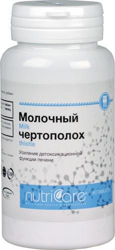 Молочный чертополох Арго США (восстановление, очистка печени, холецистит, отложение солей, отеки, желчегонное)