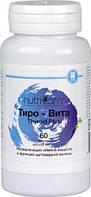 Тиро Вита США Арго тировита витаминно-минеральный комплекс для щитовидной железы, баланс гормонов, йод