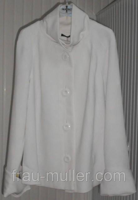 Комиссионный Магазин Женской Одежды Доставка