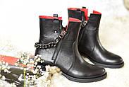 Кожаные ботинки с цепью Atomio Lardini, фото 5