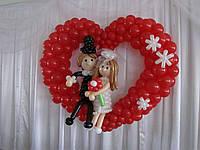 Сердце свадебное