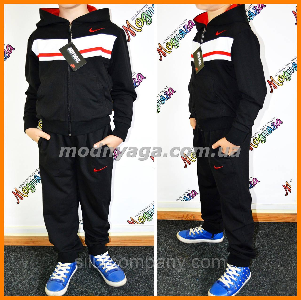 c73cee7f8d1590 Дитячі спортивні костюми найк | Стильний костюм Nike для хлопчиків -  Интернет магазин