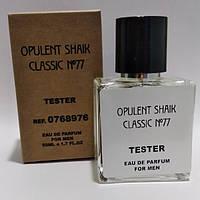 Shaik Opulent Classic No 77 55 мл тестер 50 мл (репліка)