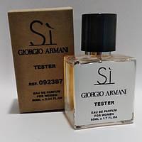 Жіночий парфум Giorgio Armani Si тестер 50 ml (репліка)