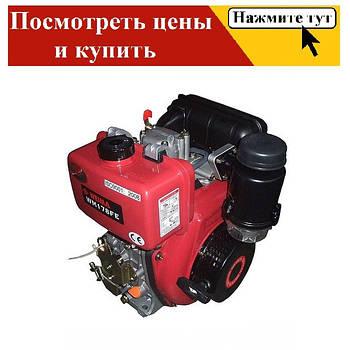 Запчастини до двигуна 178F (дизель 6л. с.)
