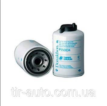 Фильтр топливный сепаратор HERMO KING 118047 ( DONALDSON ) P550834
