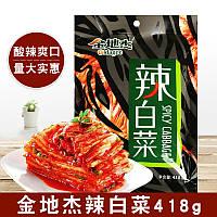 Салат капуста с Кимчи по- корейски 418г tm Gidagee