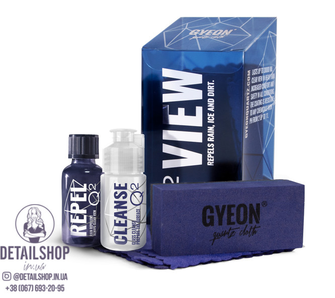 GYEON Q2 View - анти-дождь