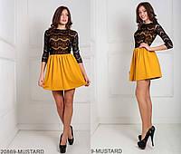 Чарівне ошатне плаття з пишною спідницею і верхом з гіпюру Gledis