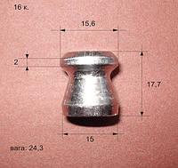 Пуля Lyman 16 к в стаканчике 10 шт.