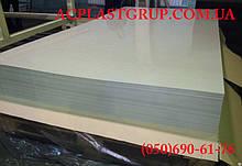 Полипропилен (РР), лист, толщина 2.0 мм, размер 1000х2000 и 1500х3000 мм.