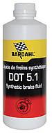 Гальмівна рідина DOT 5.1 BARDAHL 0.5 л 4959