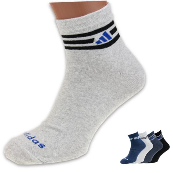 Носки мужские спорт низкие 41-46 размер