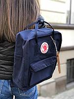 Рюкзак Fjallraven Kanken Classic (dark blue), рюкзак Канкен, синий портфель канкен