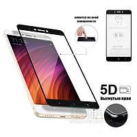 5D защитное стекло Glass с выгнутыми краями для Xiaomi Redmi Note 4X / Note 4 Global, фото 1