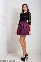Очаровательное нарядное платье с пышной юбкой и верхом из гипюра Gledis