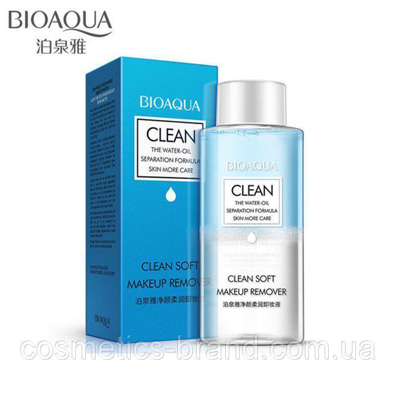 Смягчающий ремувер для снятия макияжа Bioaqua Clean The Woter-Oil с маслом оливы