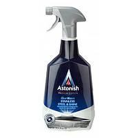 Засіб для чищення та полірування виробів з нержавіючої сталі Astonish Stainless Stell & Shine 750 мл