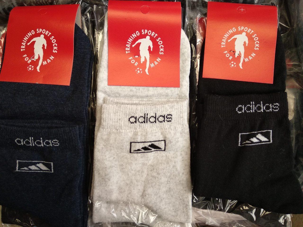 Чоловічі спортивні   шкарпетки (36-39 )