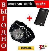 Мужские часы в стиле Swiss Army+КОШЕЛЁК В ПОДАРОК