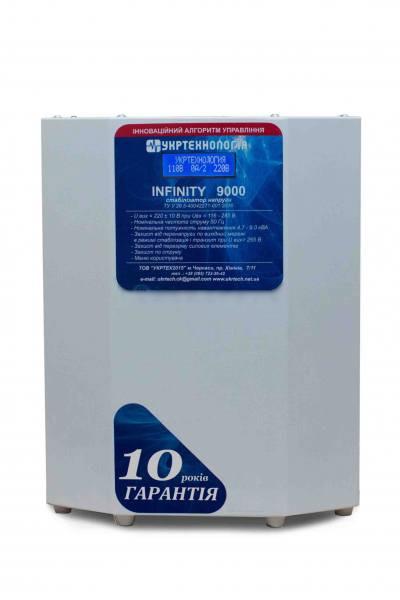 Однофазный стабилизатор Укртехнология Infinity 9000