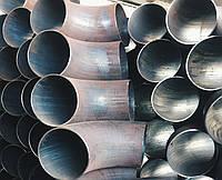 Отводы стальные крутоизогнутые Ду 65 (Дн 76)