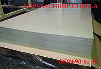Полипропилен, лист, белого и серого цвета, толщина 12.0 мм, размер 1000х2000, 1300х2000 и 1500х3000 мм.