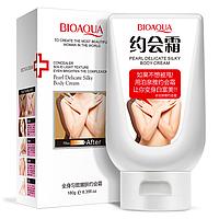 Молочко - консилер для тела Bioaqua Pearl Delicate Silky Lotion (180г), фото 1