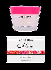 Питательный крем для лица, шеи и области декольте - Muse Nourishing Cream