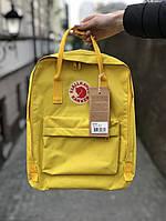 Рюкзак Fjallraven Kanken Classic (yellow), рюкзак Канкен класик, желтый портфель канкен